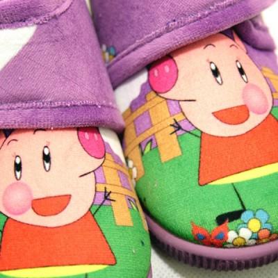 VulcaBicha Slippers Peppa Pig